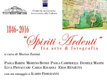 Spiriti Ardenti